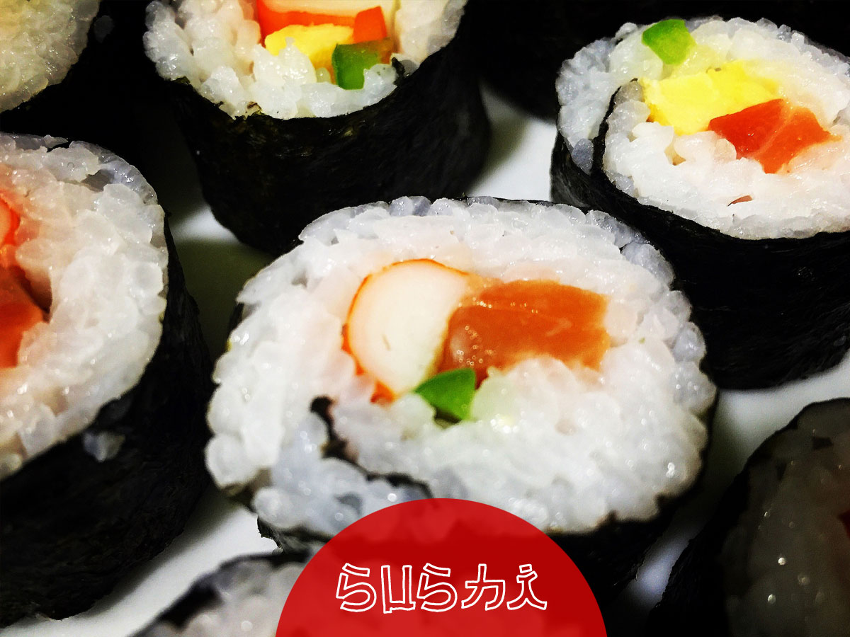 sushi por ingredientes